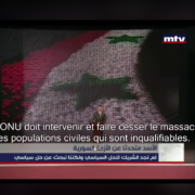 Bachar el Assad_montage