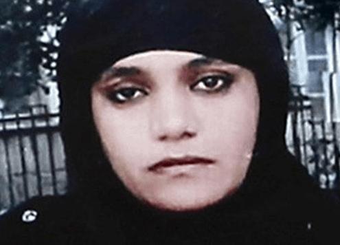 Farkhunda Malikzada